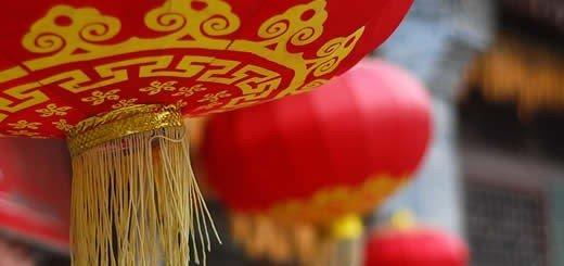 Chinese Kitchen God Zao-jun