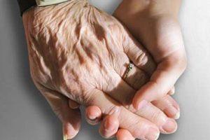 National Senior Citizens Day